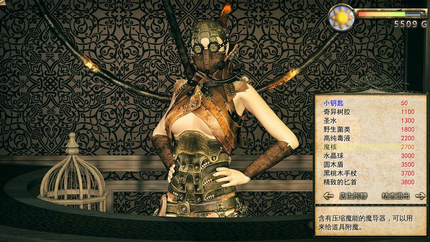 【中文硬盘版】Legend Of Mercy(RPG游戏)